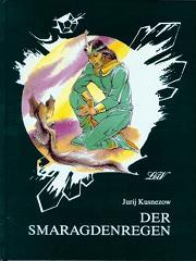 Cover Der Smaragdenregen